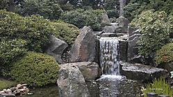 Japenischer Garten